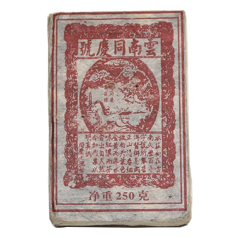 Liubao Ting Qing Hao brick hei cha
