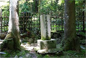 img-temple_tea_garden