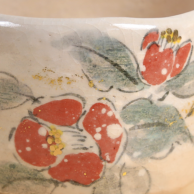 Vintage Matcha Bowl Winter Camellia Flowers