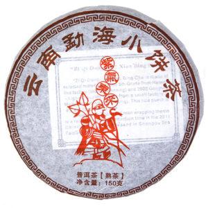 Shengpu Shou Pu-erh Mini Beeng Cha