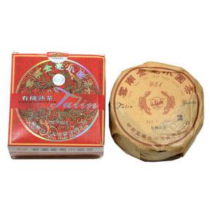pe-yun_jun_hao_yuan_10_cake