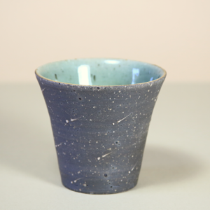 Greyish-Brown with Light Green Interior Teacup
