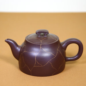 "Yixing ""Cracked"" Teapot"