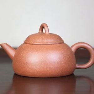 Yixing Ban Yue Shui Ping Teapot