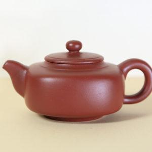 Yixing Modified Fang Gu Teapot